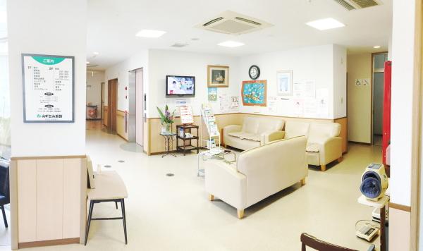 熊本のデイケアサービスならみずたみ医院へ